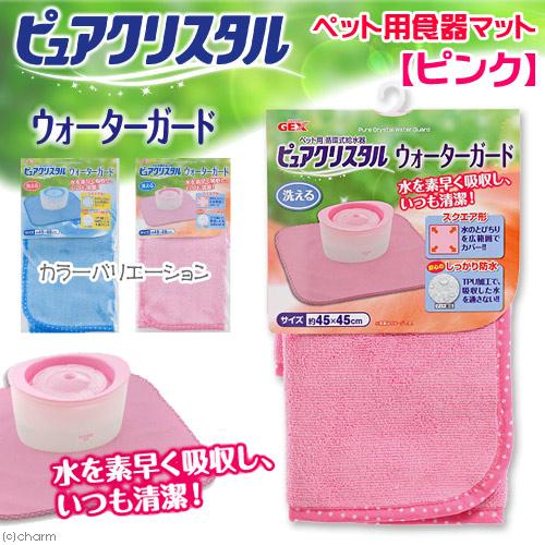 GEX寵物飲水器防水棉布(粉紅)-貓飲水機-狗飲水機-毛毛恰恰寵物用品