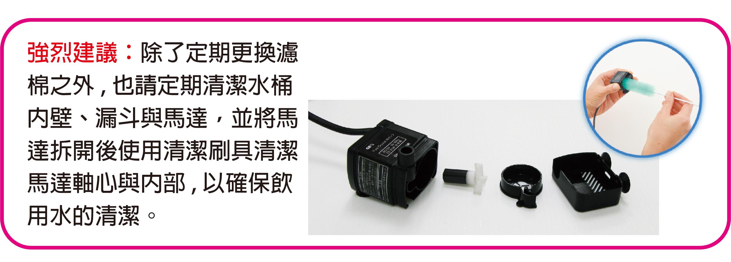 GEX-犬用淨水寵物飲水器1.8L(狗狗飲水機)-圖4